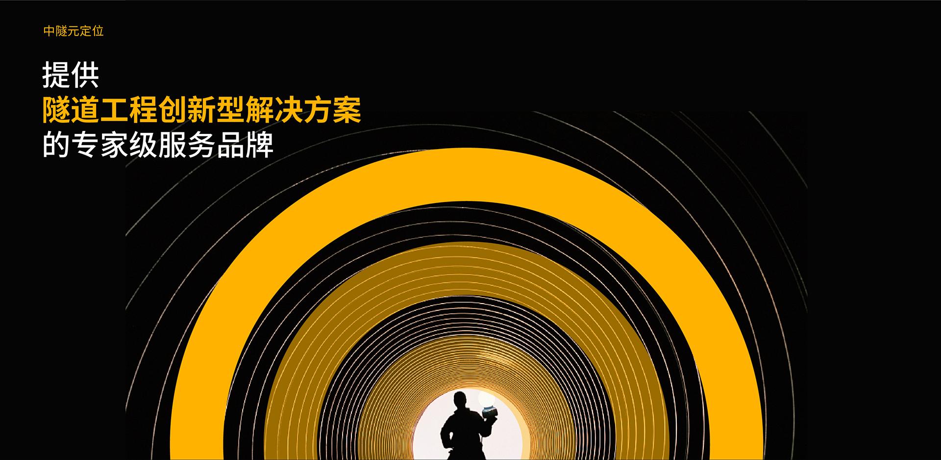 201007-中燧元案例-02.jpg