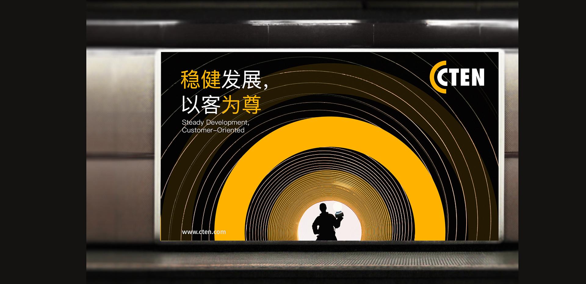 201007-中燧元案例-18.jpg