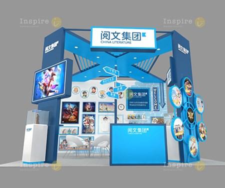 閱文集團(香港)IP授權展