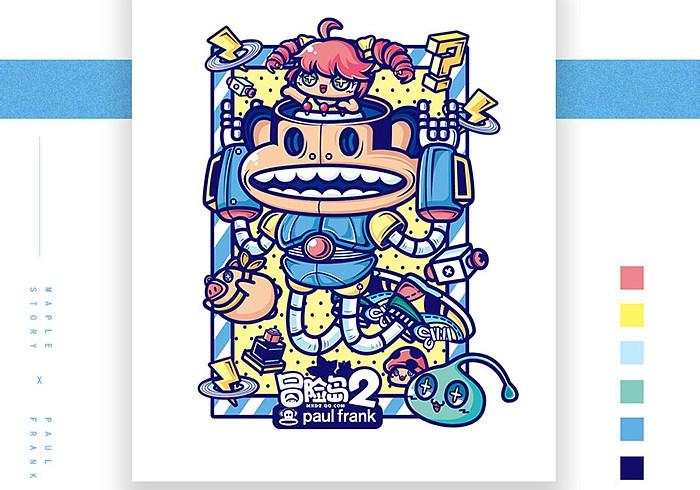 【全国银奖】腾讯冒险岛2  x  大嘴猴 联名T恤插画设计