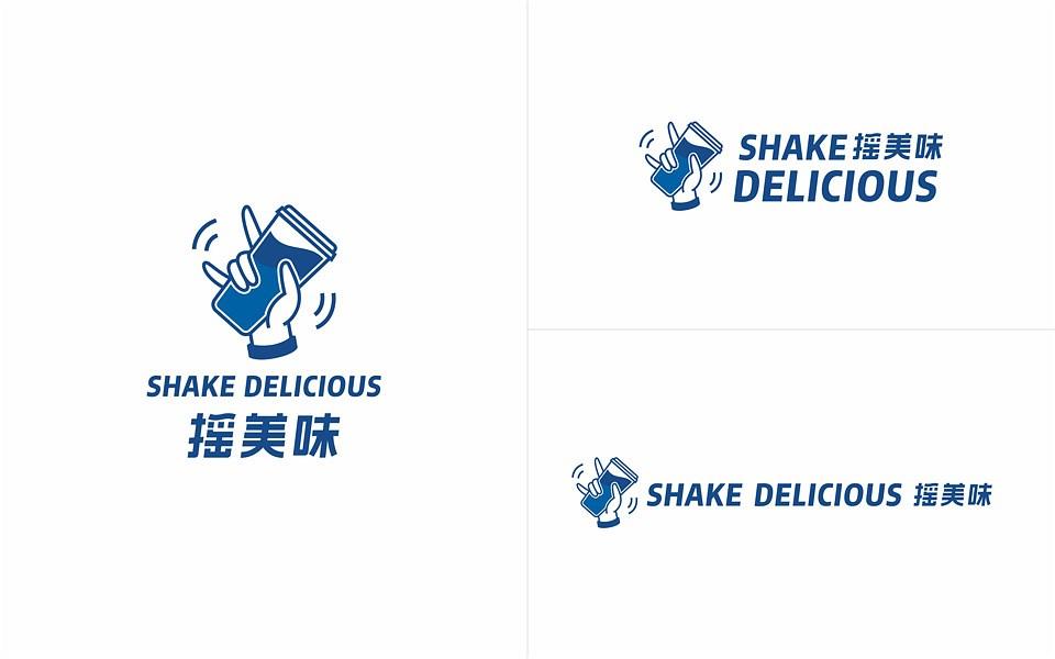 摇美味-品牌设计-定稿.cdr_0008.jpg