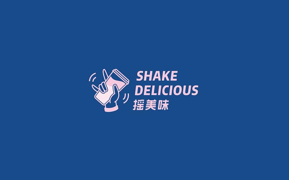 摇美味-品牌设计-定稿.cdr_0006.jpg