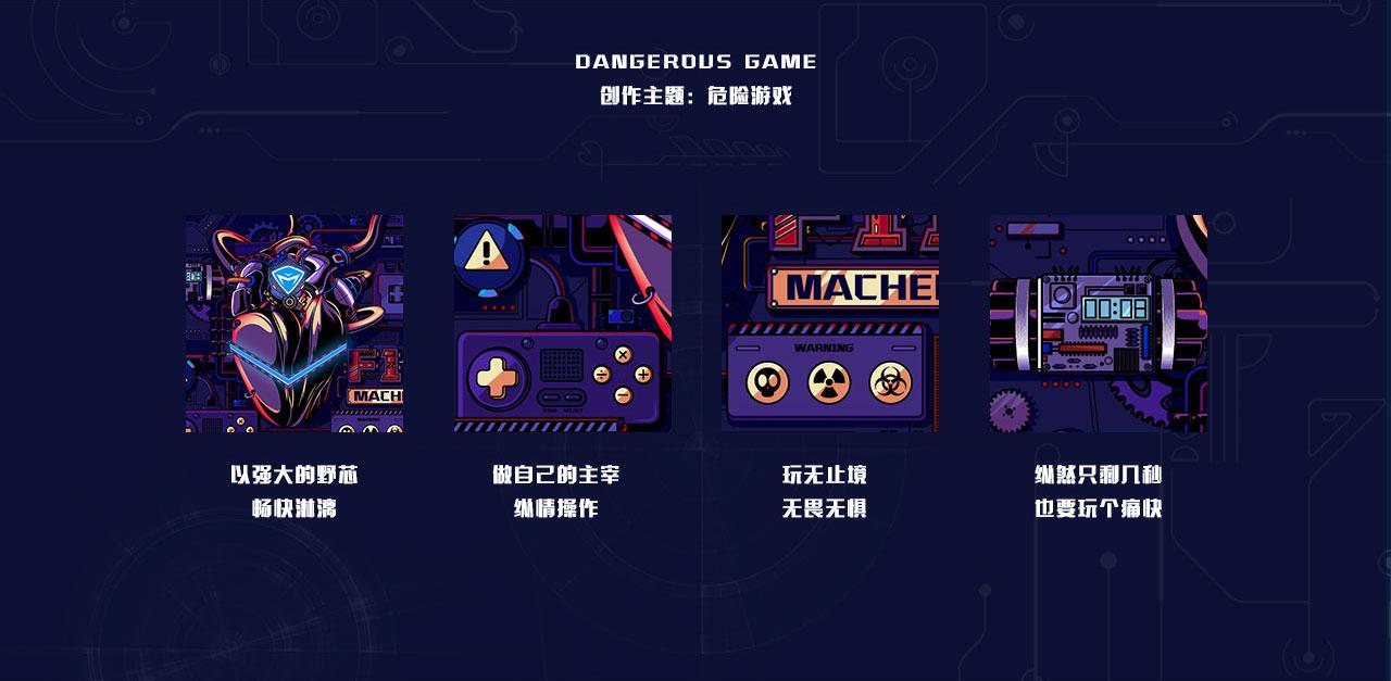 大玩家·大野芯-3(含创作理念)_02.jpg