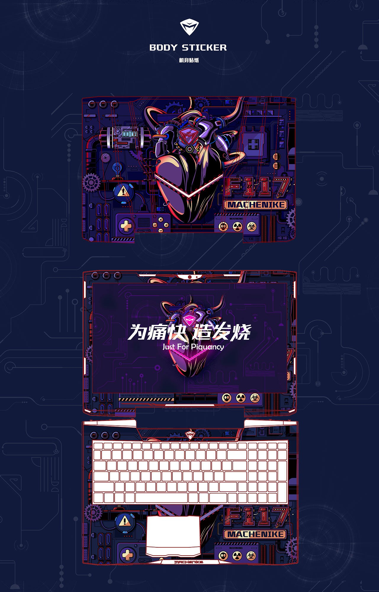 大玩家·大野芯-3(含创作理念)_04.jpg
