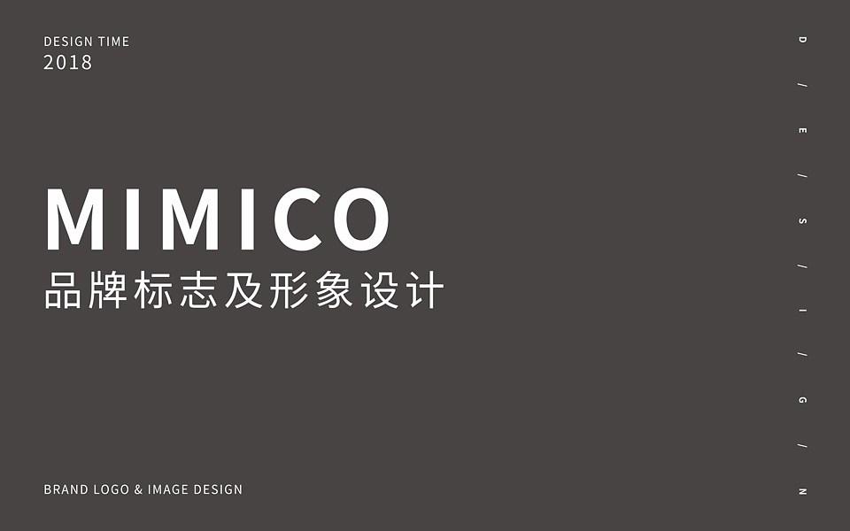 MI MI CO 提案3.cdr_0001.jpg