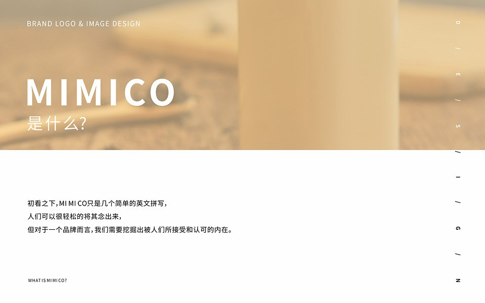 MI MI CO 提案3.cdr_0002.jpg