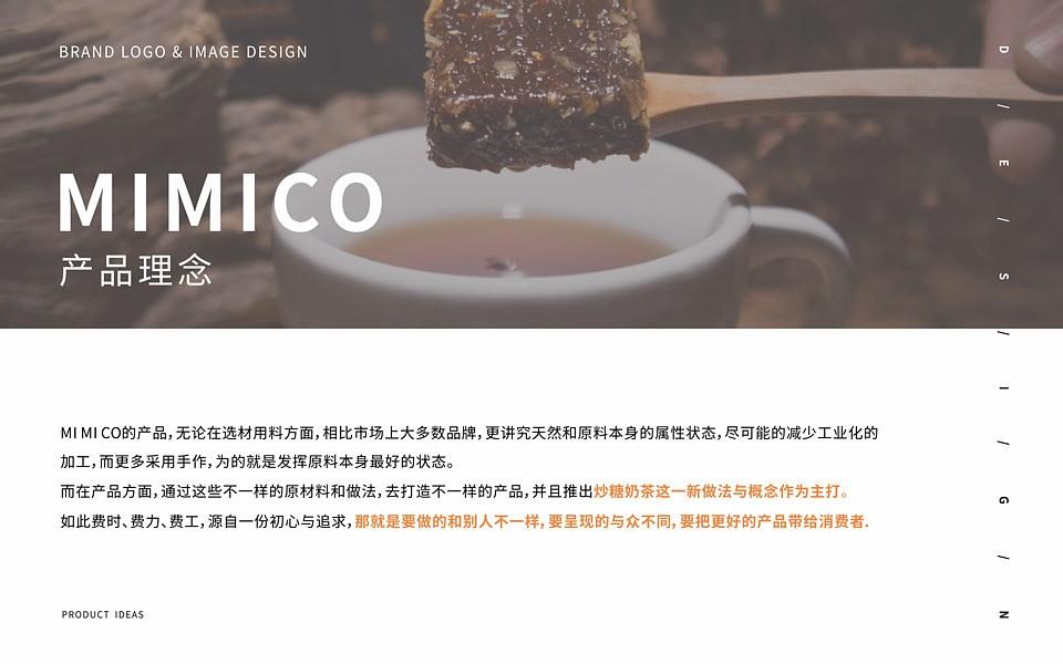 MI MI CO 提案3.cdr_0003.jpg