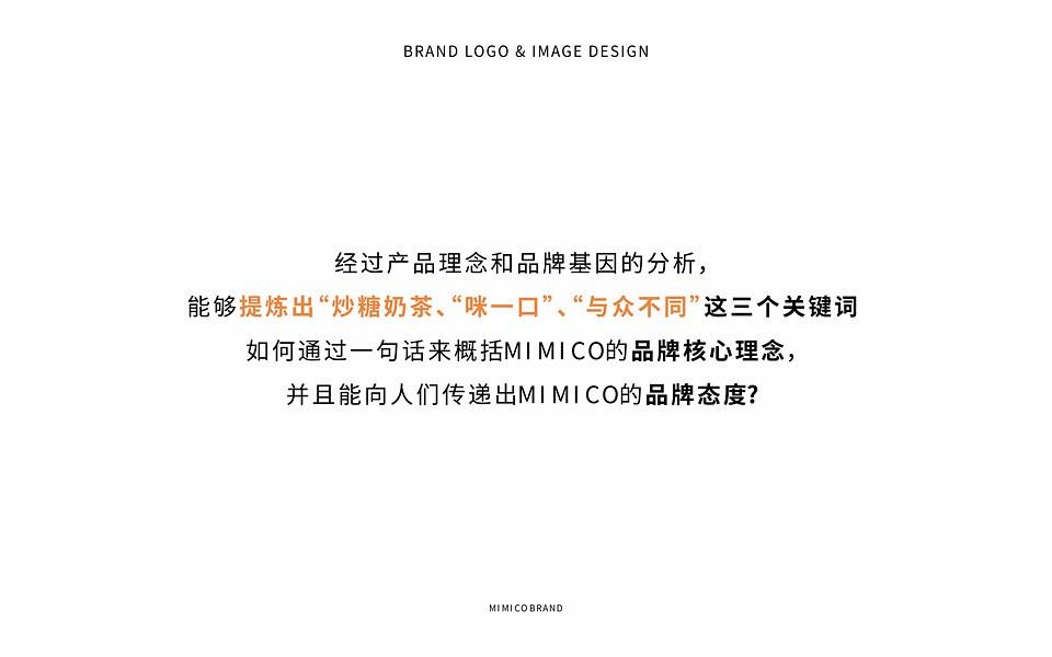 MI MI CO 提案3.cdr_0005.jpg