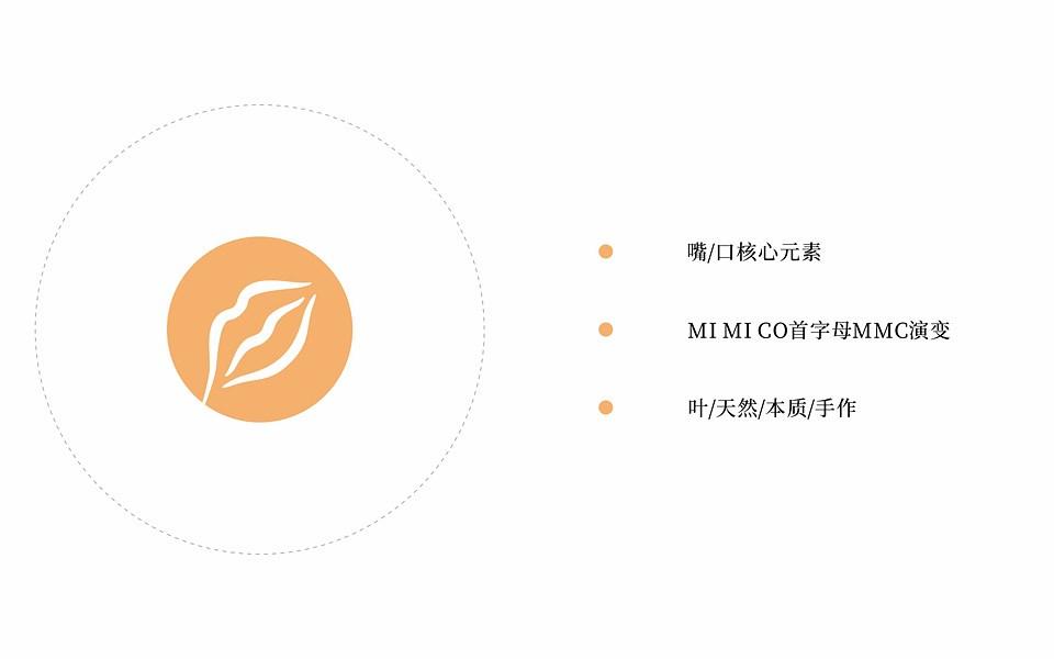 MI MI CO 提案3.cdr_0010.jpg
