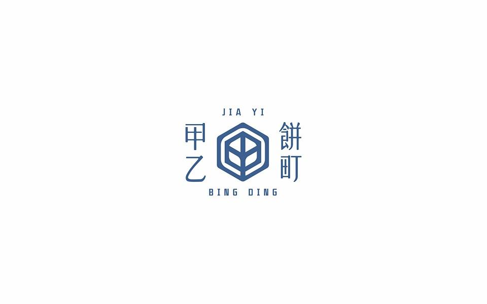十山仟X甲乙饼町-品牌设计提案.cdr_0033.jpg