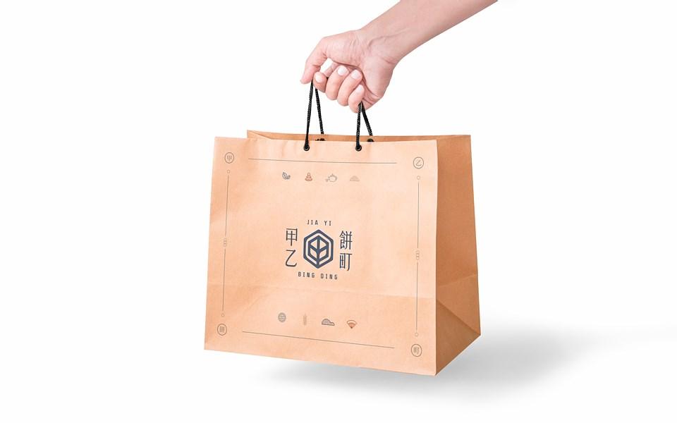 十山仟X甲乙饼町-品牌设计提案.cdr_0047.jpg