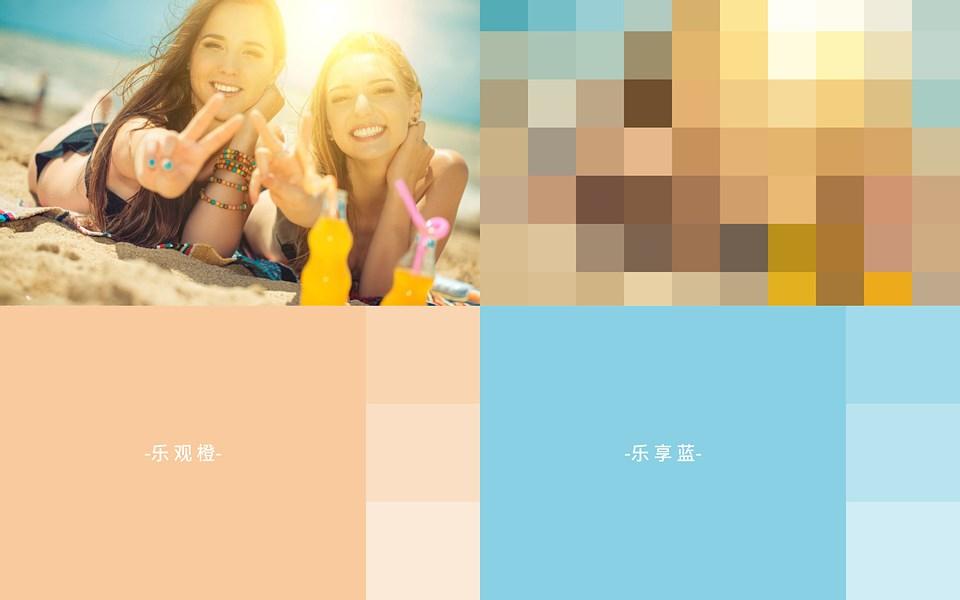 喜即乐-品牌设计提案.cdr_0014.jpg