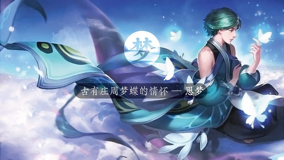 聚梦传媒品牌提案-03.jpg