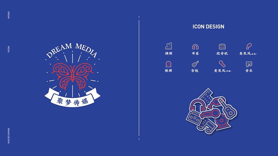 聚梦传媒品牌提案-08.jpg