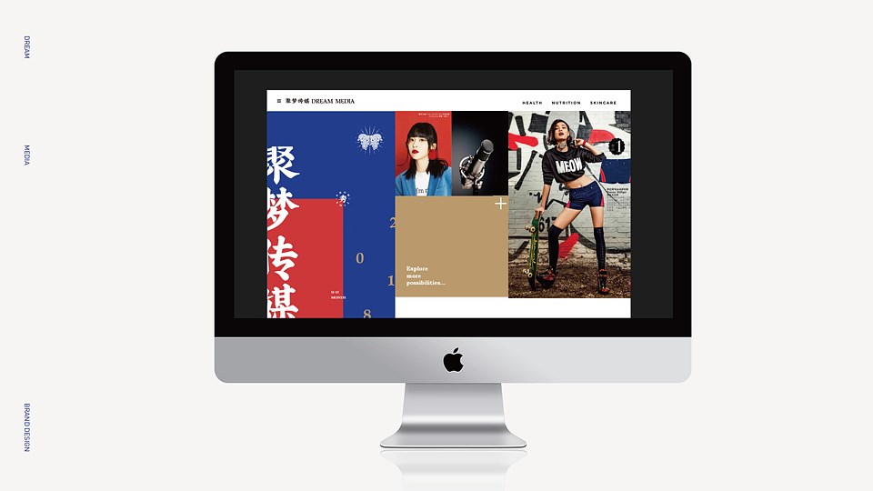 聚梦传媒品牌提案-13.jpg
