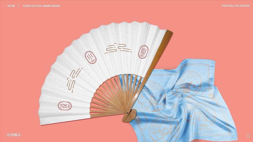汉小仙品牌设计提案-方案定稿-26.jpg