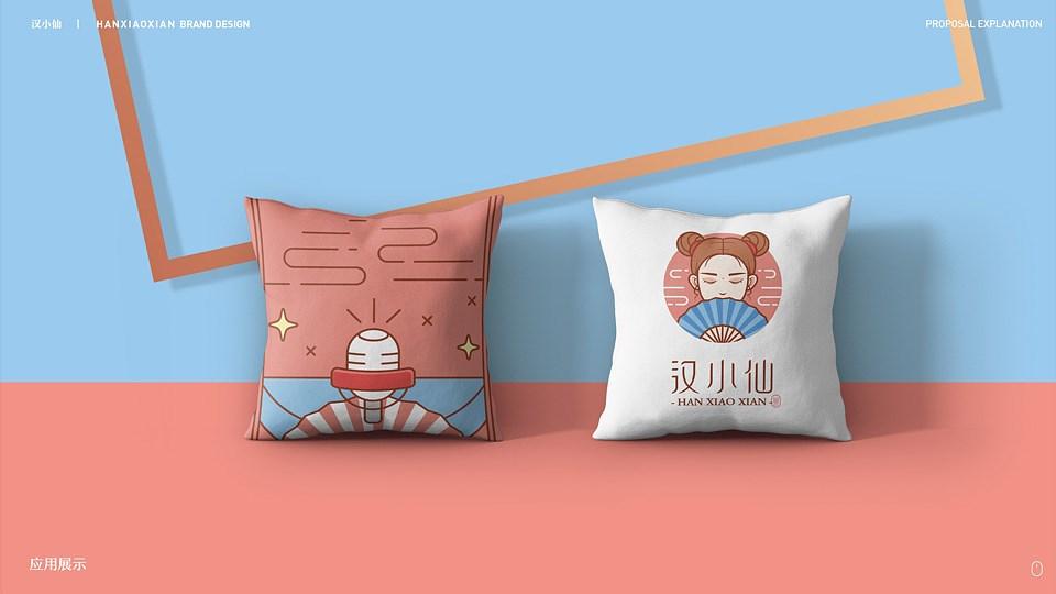 汉小仙品牌设计提案-方案定稿-27.jpg