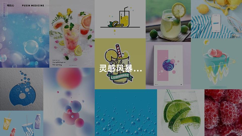 呦比心品牌设计提案-定稿-转曲-04.jpg