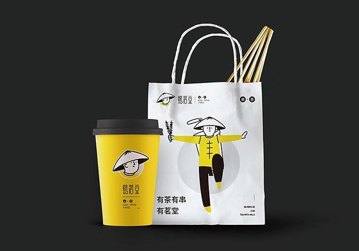 【品牌设计】烤茗堂