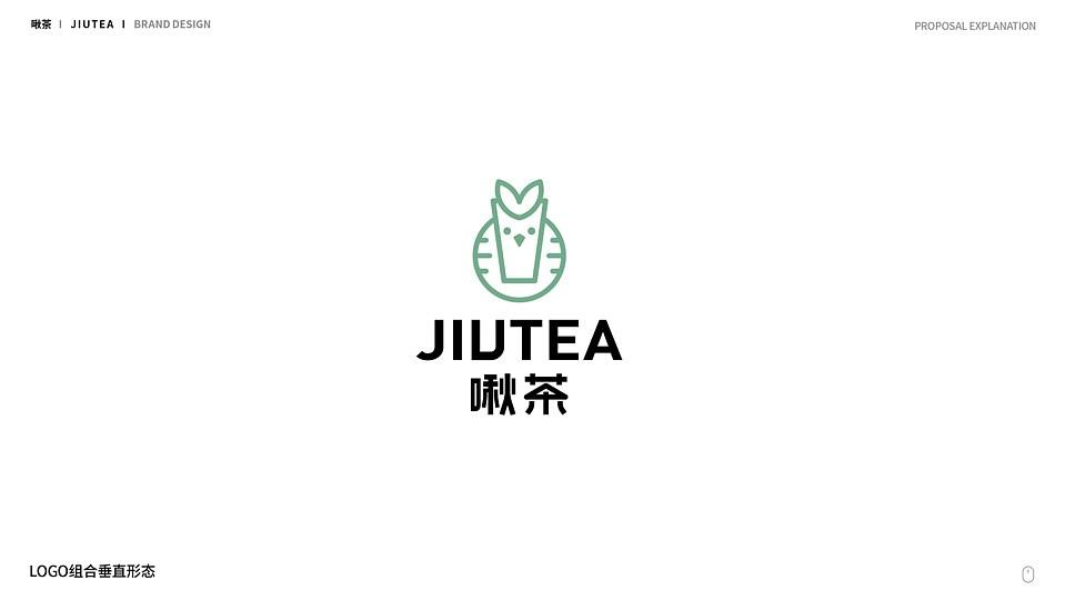2019.07.07啾茶提案_8.jpg
