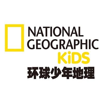 环球少年地理logo.jpg
