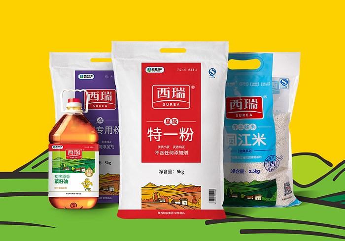 粮油品牌策划