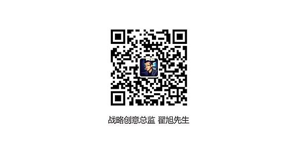 戰略品牌課海報.jpg