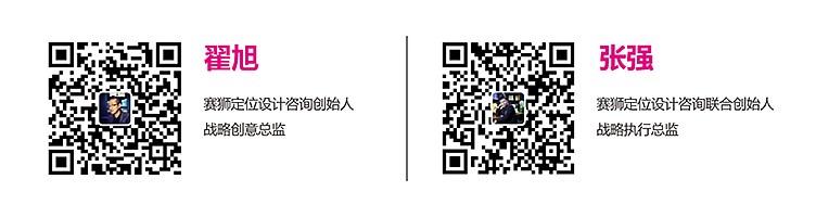 戰略品牌課海報2.jpg