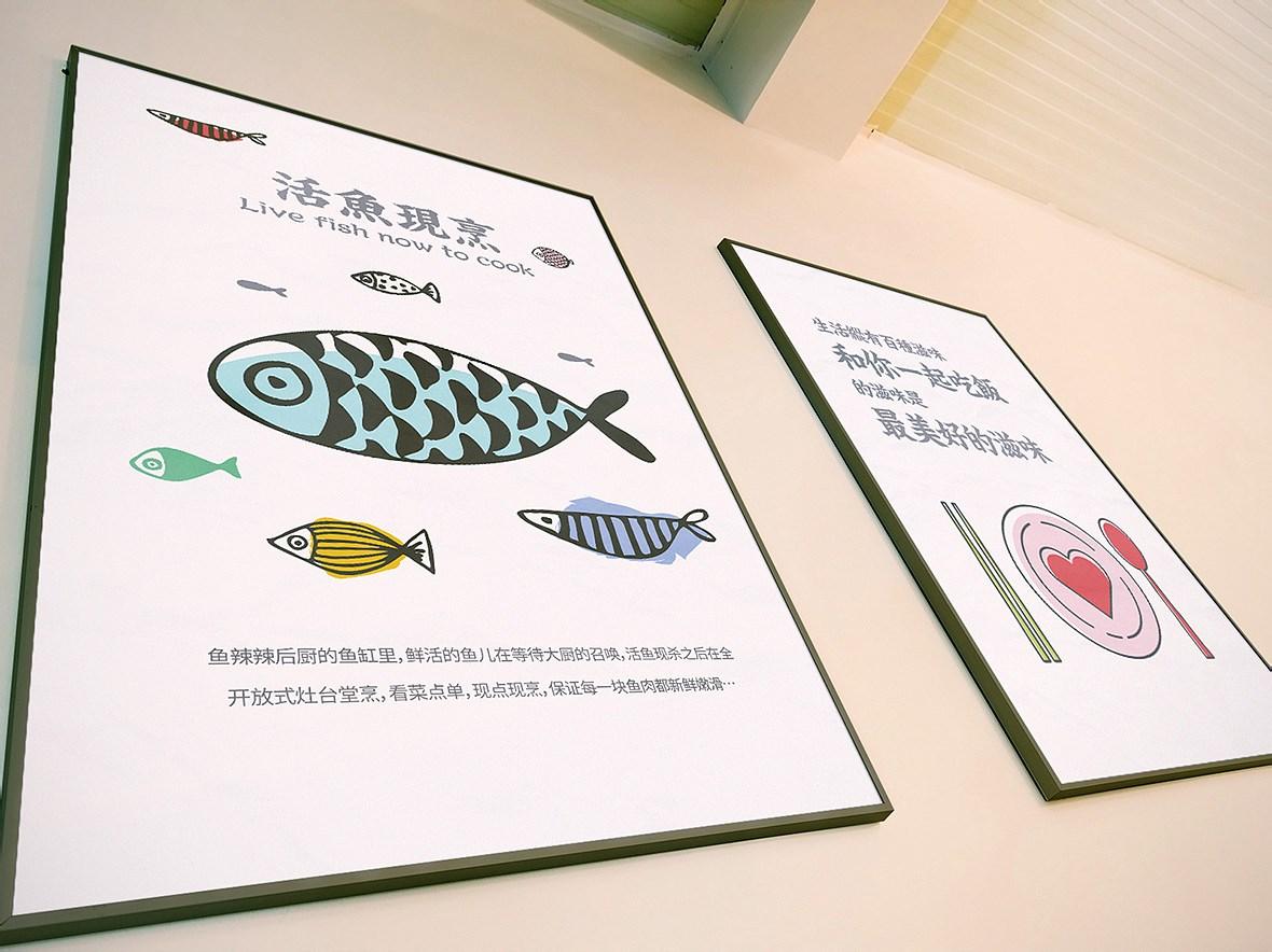 魚辣辣22.jpg
