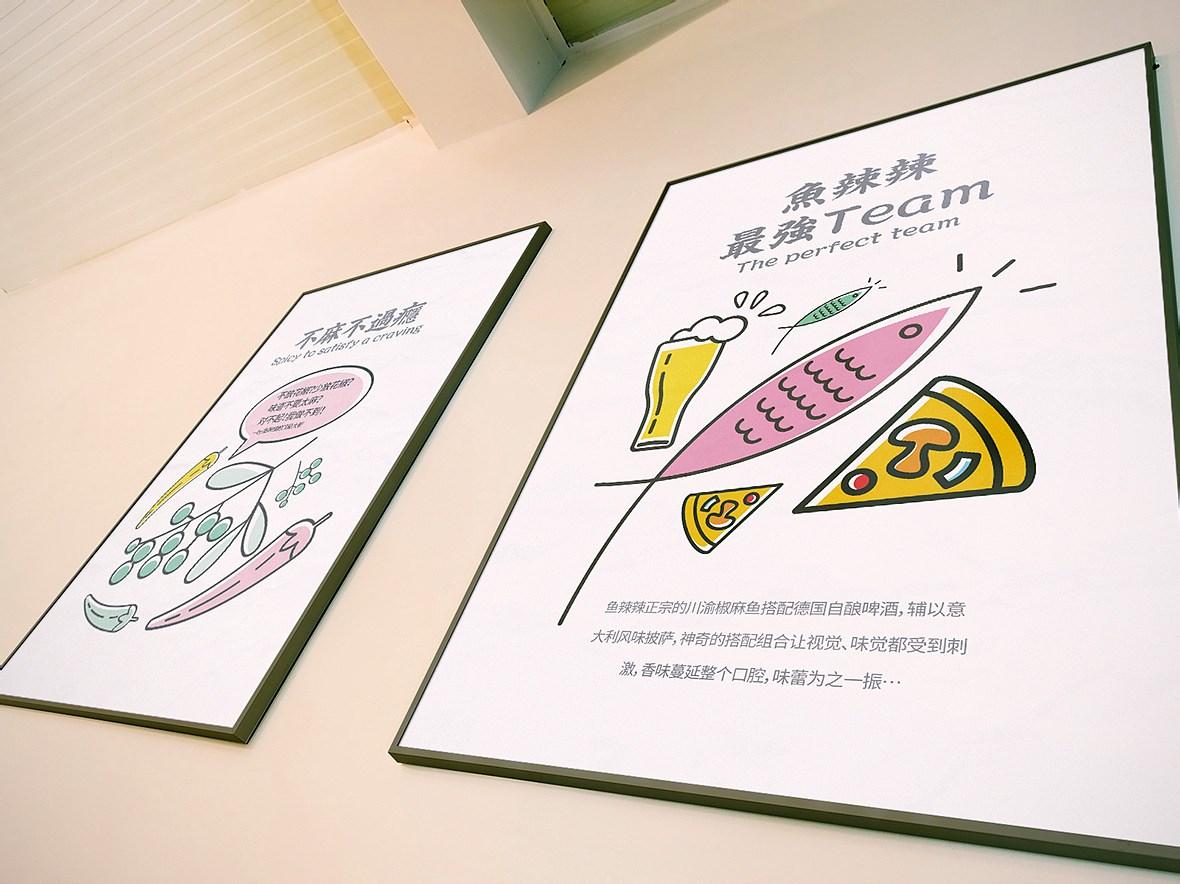 魚辣辣21.jpg
