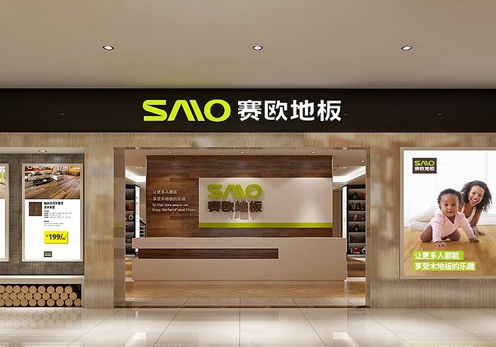地板品牌策劃