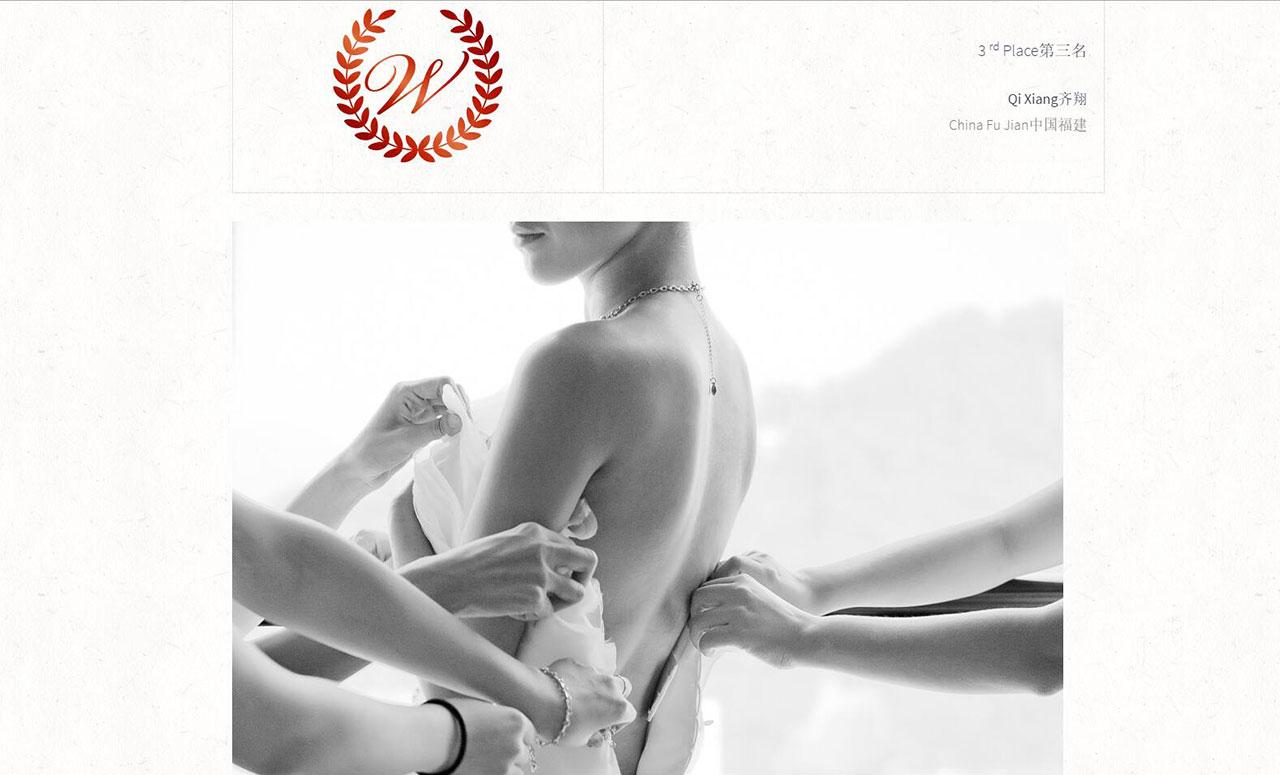 Asiawpa-Award-(4).jpg