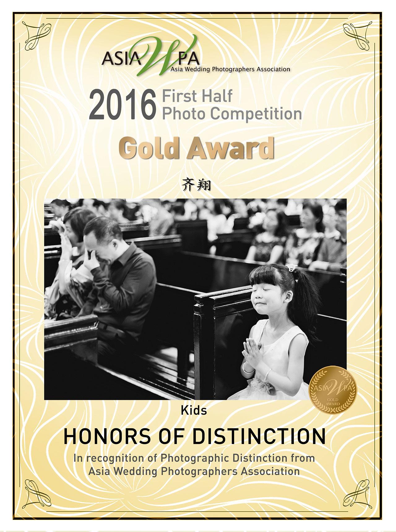 Asiawpa-Award-(9).jpg