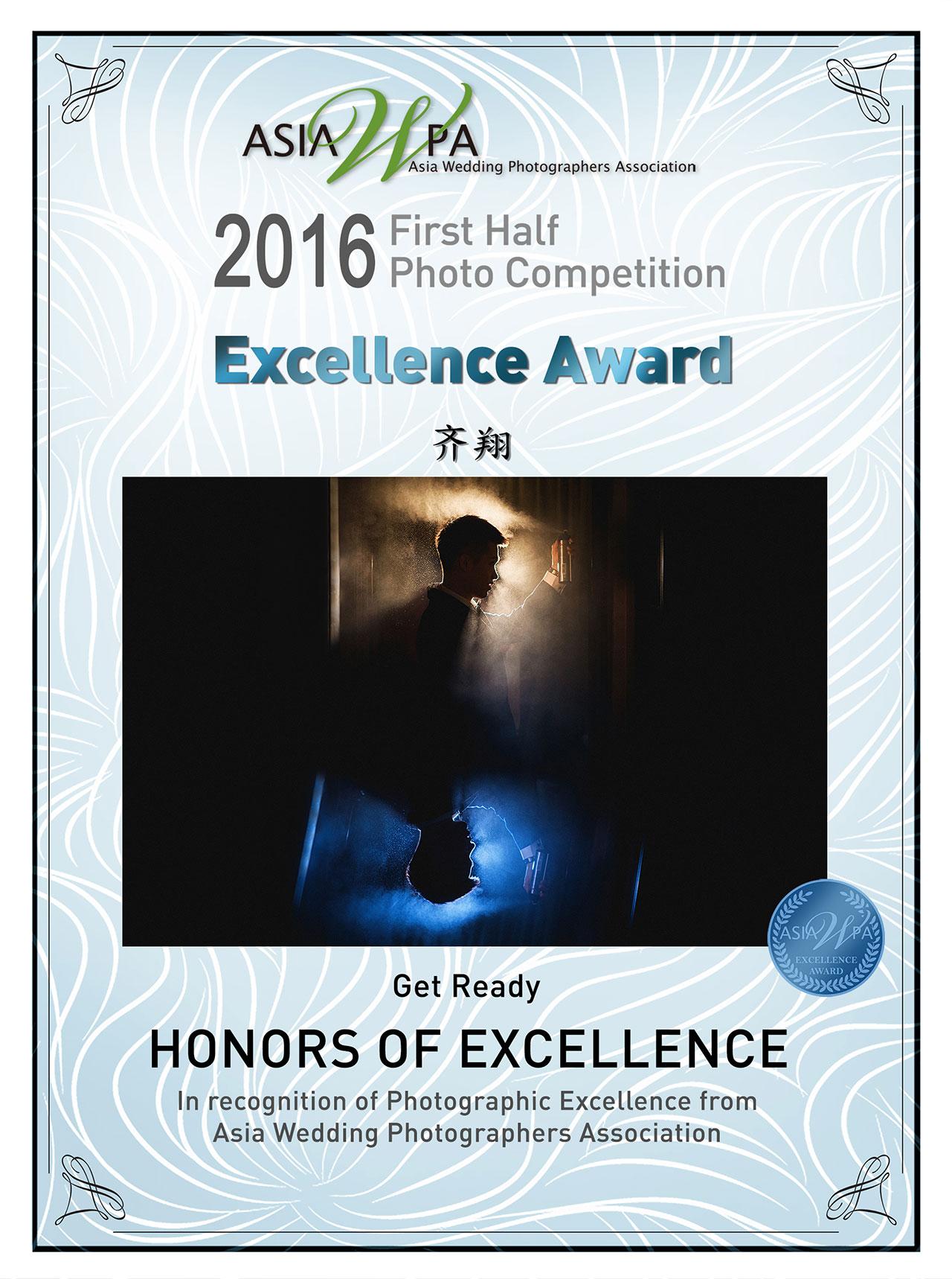 Asiawpa-Award-(7).jpg