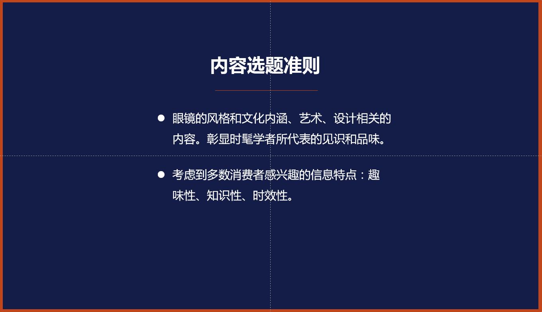 微信截图_20180227183115.png