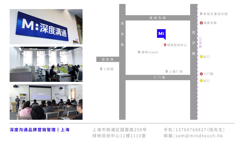 公司地图3.jpg