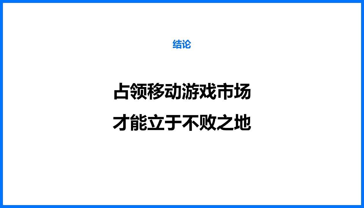 幻灯片41.JPG