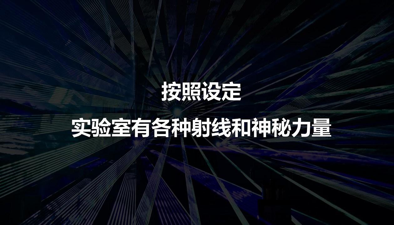 幻灯片119.JPG