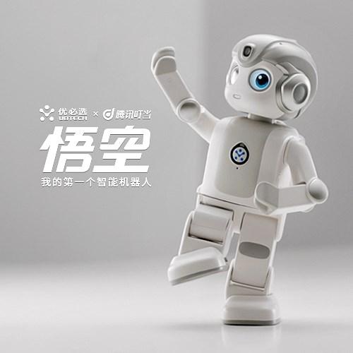 优必选悟空机器人广告片