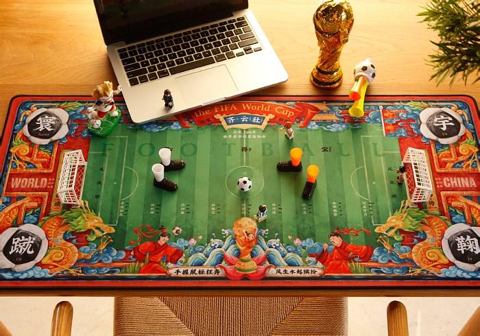 FIFA World Cup / 寰宇蹴鞠