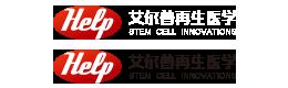 南京艾尔普再生医学科技有限公司