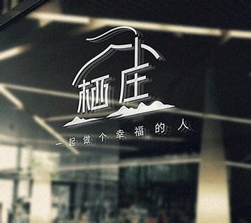 栖庄(蒙古特色酒店)|辛未设计