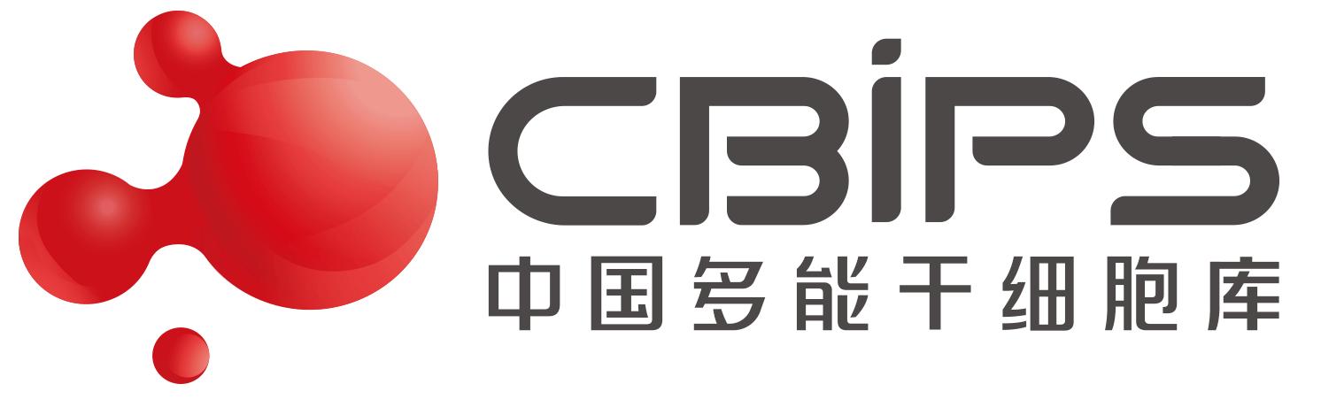 中国多能干细胞库