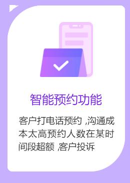 会员系统专题_14.png