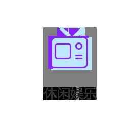 会员系统专题_29.png