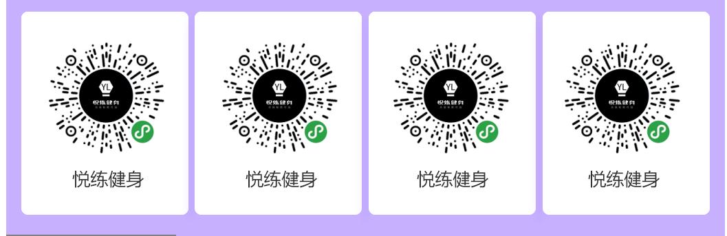 会员系统专题_40.png