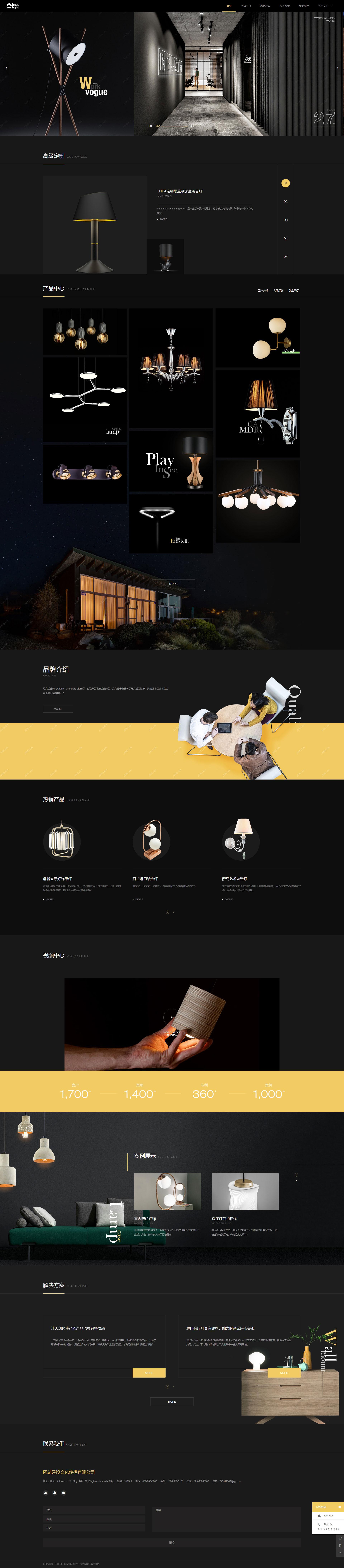 家居用品,燈具飾品類---mo005_9628---家居智能燈具類網站.jpg
