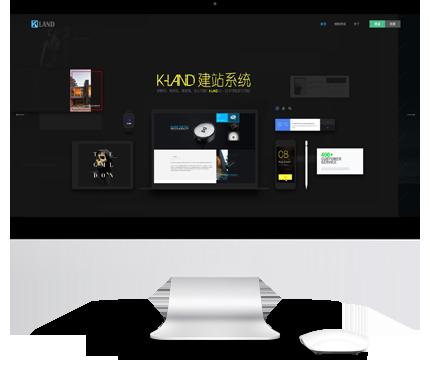 极速建站网站模板