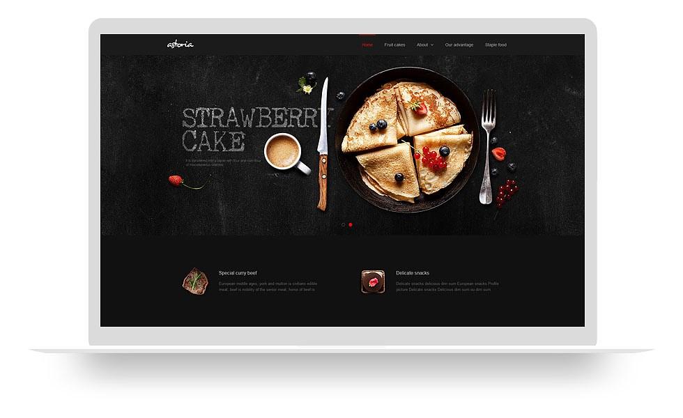 门店食品网站