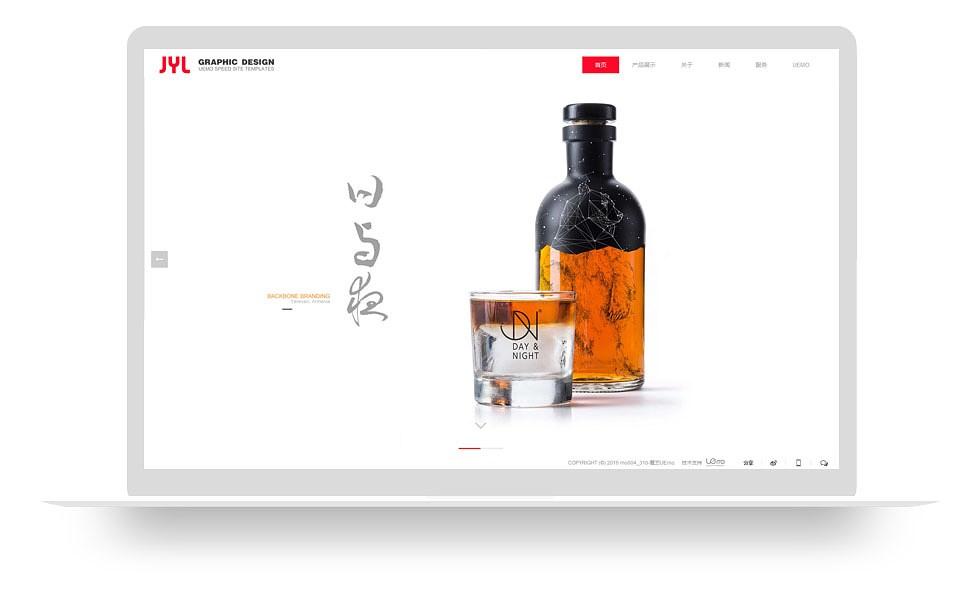 产品包装网站